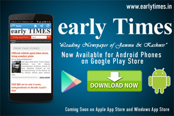 Early Times Android App
